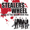 Stuck In the Middle With You (Remastered) - EPジャケット画像